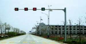 三基色多色温LED人工智能路灯亮相重庆毕节