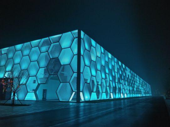 安徽普照照明携经典案例出席上海国际景观照明展电动单车